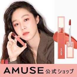 [AMUSE公式] ソンスドンコレクション / ソンスドンクリームマット / Seongsudong Collection / ティント / ベルベット / アミューズ