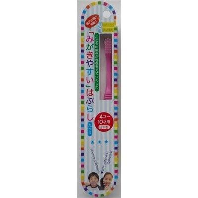 送料無料 LT−10 「磨きやすい」歯ブラシ こども用 4〜10才用