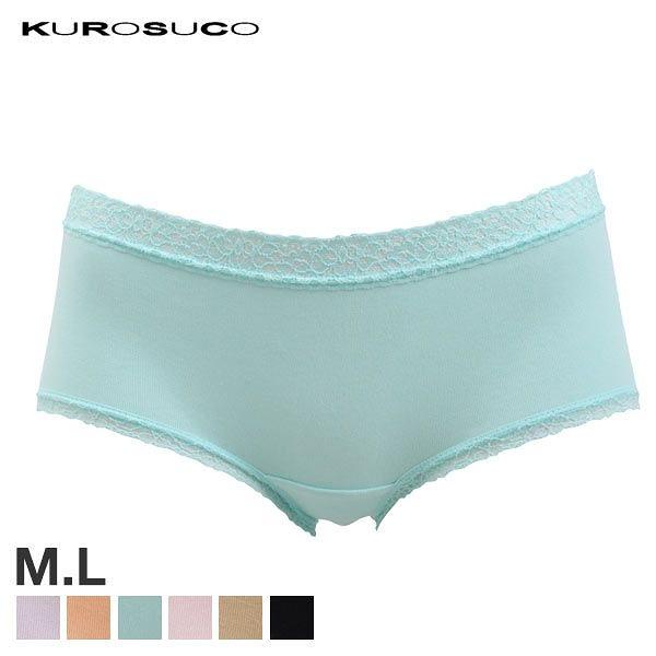(クロスコ)KUROSUCO 日本製 綿混 ストレッチFit ローライズショーツ(A05KR023)