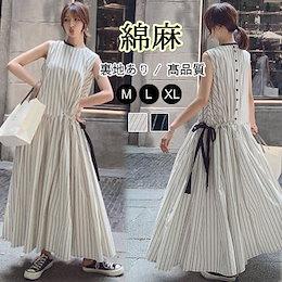韓国ファッションレディース 春夏  ベルト付き ボーダー ワンピース きれいめ 大きいサイズ きれいめ 着痩せ 旅行 大人 上品