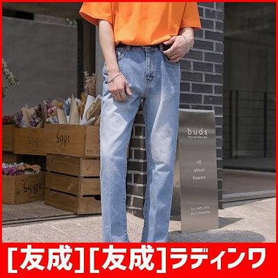 [友成][友成]ラディンワイドのデニムパンツ /パンツ/マイン/リンデンパンツ/韓国ファッション