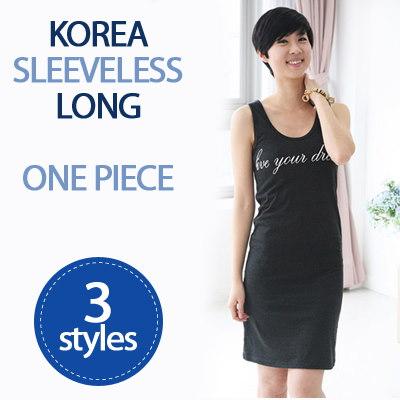 [HowRU] 3 ワンピース ! 美ライン♪シンプルベーシックTシャツ / 韓国ファッションTシャツ / 女性のTシャツ/韓国女性ファッション/ Tシャツ