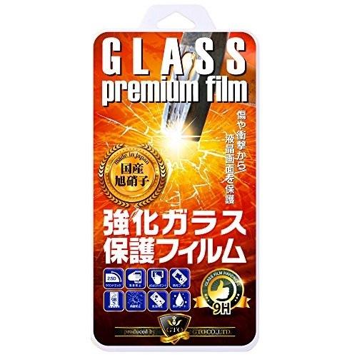 SIMフリー ASUS ZenFone 3 ZE552KL 強化ガラス 国産旭ガラス採用 強化ガラス液晶保護フィルム ガラスフィルム 耐指紋 撥油性 表面硬度 9H 業界最薄0.15mmのガラスを採用