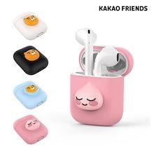 【Kakao friends】カカオフレンズエアパッドケース/Kakao friends air pod case/4種・シリコン素材