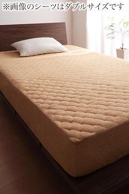 寝具 ボックスシーツ 20色から選べる!365日気持ちいい!コットンタオル ケット・パッド パッド一体型ボックスシーツ セミダブル 送料無料