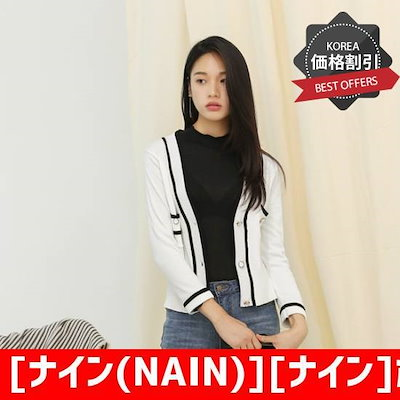 [ナイン(NAIN)][ナイン]ポケットライニングニットカディゴン(CD-1179) /女性ニット/カーディガン/韓国ファッション