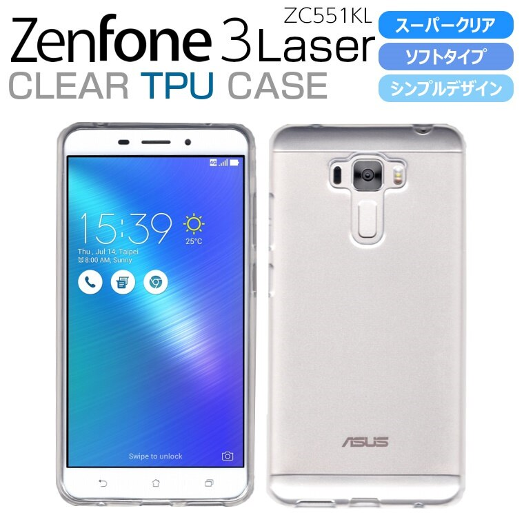 ZenFone3 Laser TPUケース スーパークリア/透明 ソフトカバー ZC551KL ZenFone3Laserケース ゼンフォン3レーザー jp