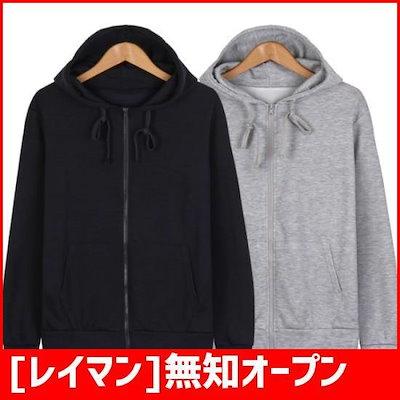 [レイマン]無知オープンRH2028CC /デニムジャケット/ジャケット/韓国ファッション