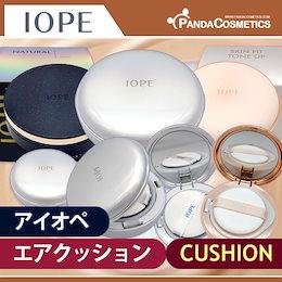 [IOPE/アイオペ] エアクッション IOPE AIR CUSHON /トンオプクッション/クッション/ファンデーション/カバー/ナチュラル/インテンスカバー /マットロングウェア /韓国コスメ