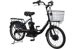 【完成品】PELTECH(ペルテック) 電動アシスト自転車 20インチ 内装3段 後子乗せ装着可 TDN-207L