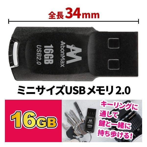 5486 USBメモリ USB2.0 16GB 5年保証 台湾製 AU201-16GB【送料無料】