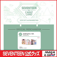 [送料無料]SEVENTEEN - TRADINGCARD[SEVENTEEN IN CARAT LAND MD][2019 SVT 3rd FAN MEETING][公式グッズ]