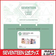 【予約】[送料無料]SEVENTEEN - TRADINGCARD[SEVENTEEN IN CARAT LAND MD][2019 SVT 3rd FAN MEETING][公式グッズ]