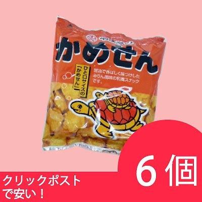 大和 かめせん 10g (6個) あられ 駄菓子 メール便
