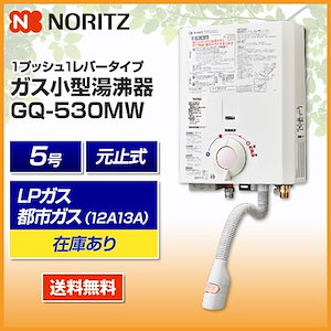 Noritz HBC-1 Scale Shield Refill Cartridge for SS-HB-1 Water ...