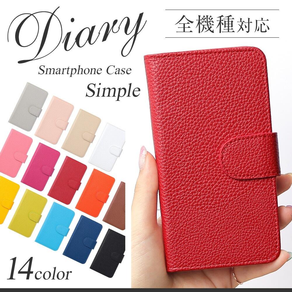 Galaxy s10 ケース 手帳型 Galaxyケース S20 s20+ a7 note10plus s9plus a30 s8 note9 s8+ 5G Ultra s20+ A41 Z Fold