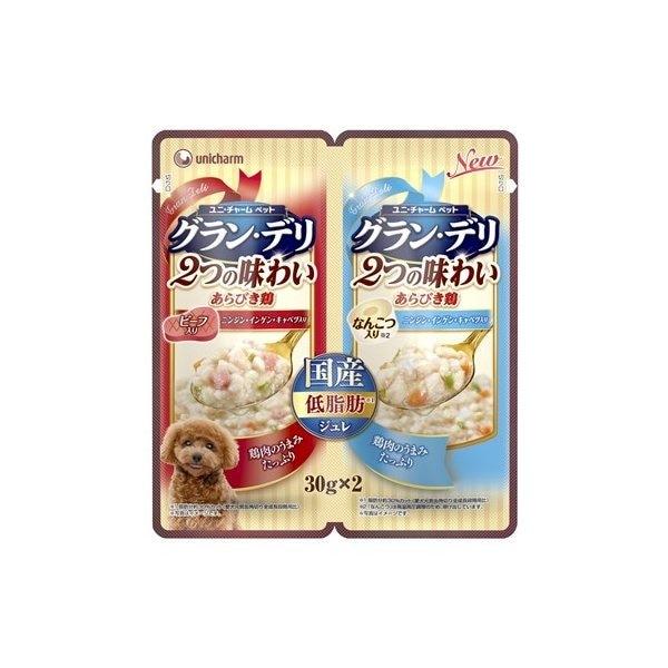 ユニ・チャーム グラン・デリ2つの味わいパウチジュレ 成犬用ビーフ&軟骨 30g×2