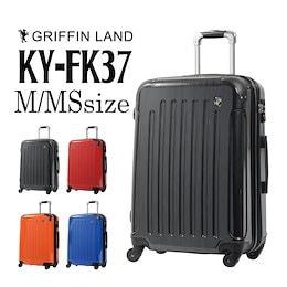 1a979ac6e9 スーツケース専門店エフキカク - スーツケース卸専門店だから実現した業界最安値!スーツケースをお探しのお客様にはピッタリです。