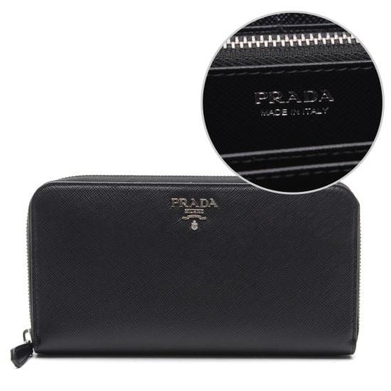 [プ ラ ダ][ユニコ]17S/S女性メタルレタリングのロゴのチャックジャン財布(1ML506QWAF063 財布/レディース財布/ベルト/財布/韓国ファッション