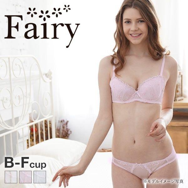 46%OFF (フェアリー)Fairy ハートリング ブラショーツセット B-Fサイズ サイズ豊富 グラマー プチプラ 大人可愛い(1771197A)