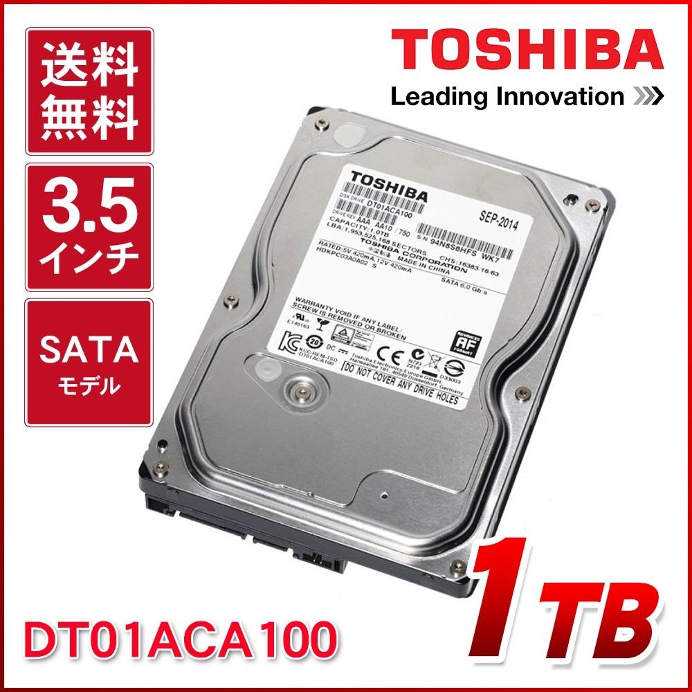 DT01ACA100 [1TB SATA600 7200] 製品画像