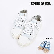 ✨超特価 ✨ディーゼル DIESEL デニムスニーカー 靴 シューズ レディース ブリーチデニムアッパー エスパドリーユソール EXPODRILLAS LC W die-l-k-b4-957