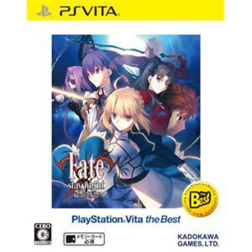 Fate/stay night [Realta Nua] [PlayStation Vita the Best]