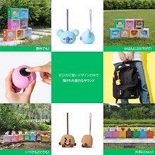 ★[BT21 公式グッズ] Bluetooth Mini Speaker 大当り数量限定特価 !!!!!!!! BTS スピーカー 新年の友達、学生の誕生日プレゼント