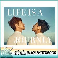 【国内発送】 東方神起 / TVXQ /  LIFE IS A JOURNEY / フォトブック+メイキングDVD+ポストカード3枚+折りたたみポスター / 韓国版