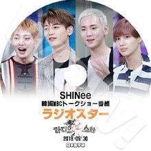 【KPOP DVD】♡♥SHINee ラジオスター (2018.05.30) ♡♥【日本語字幕あり】♡♥ SHINee シャイニー ♡♥【SHINee DVD】