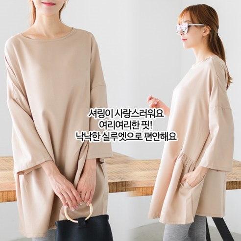 Meishis waist shirring OPS dress korean fashion style