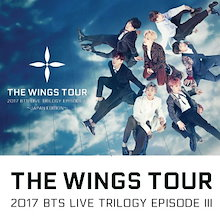 【K-POP DVD】★☆2017 BTS LIVE TRILOGY EPISODE III THE WINGS TOUR ~Japan Edition  ★☆ビーティーエス.【BTS DVD】