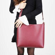 【全9色】大きめサイズの上質素材の2Wayバッグ