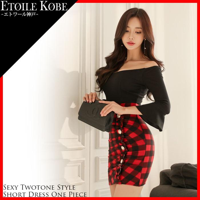 肩出しオフショル 2層ショート丈長袖ワンピース 赤 黒 20代 30代 40代 50代 おしゃれ レディース 韓国 ファッション