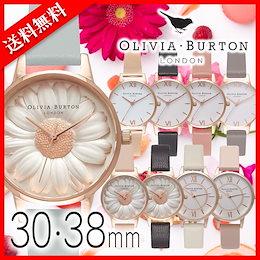 秋感謝セール★カートクーポン使用で更にお得!SPECIAL-SALE【送料無料】Olivia Burton オリビアバートン  Disy・Wonderland・MiniDail・BigDail 30&38mm 腕時計
