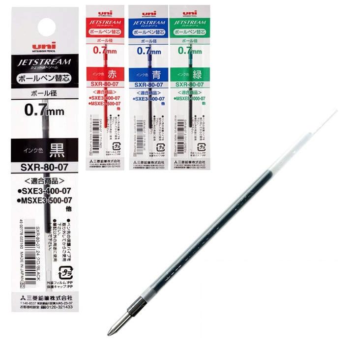 三菱鉛筆 ボールペン ジェットストリーム替芯 0.7mm SXR-80-07