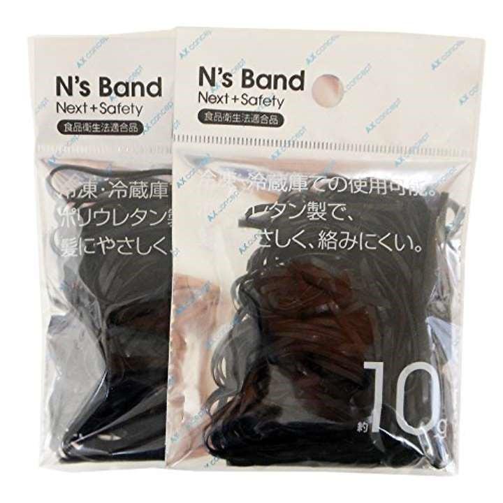 アックス 輪ゴム N s Band ポリウレタン 2袋セット[A-NB-BL×2P](ブラック)