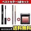 💣💥MISSHA🌸🌸ベストセラー3点セット4Dマスカラー・アイブロウ・トリプルシャドウmissha/韓国化粧品・送料無料