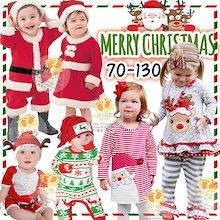 クリスマスコフレ💖韓国ファッション ハロウィン 仮装 ハロウィン 子供 コスプレ ワンピース パジャマ ベビー服 セットアップ