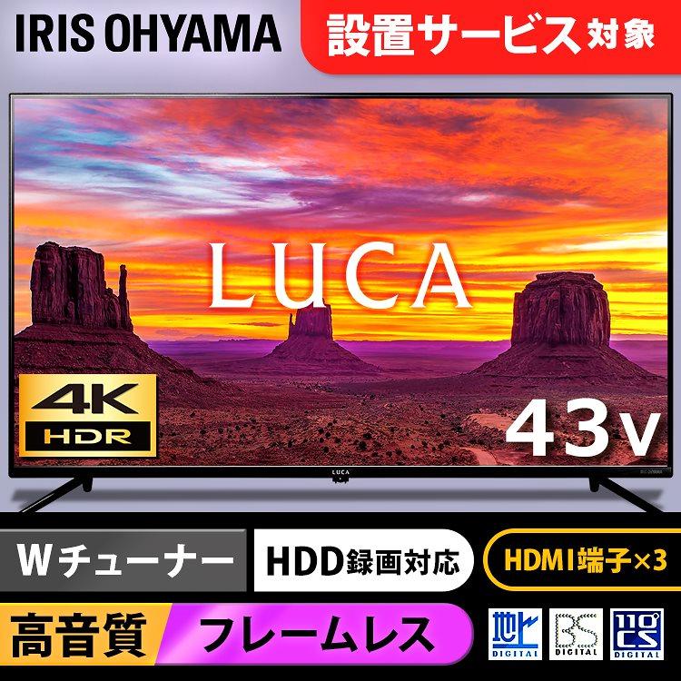 LUCA LT-43B625K [43インチ]