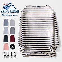 [Saint James]👀⭐{見逃し厳禁再SALE💖◇正規品◇【送料無料】セントジェームス GUILDO  バスクシャツ