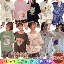 毎日更新-2021春夏韓国ファッション 大人気可愛 パジャマ ルームウェアパジャマ ワンピースパジャマ セットアップ レディースパジャマ 婦人ナイトウェア 上下セット 2点セット 3点セットパジャマ