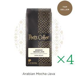 【まとめ買い4袋】peets coffee(ピーツコーヒー)アラビアンモカジャワ/Arabian Mocha-Java【ジャワとアラビアのモカ豆のブレンド】