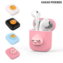 [KAKAO FRIENDS] 카카오 프렌즈 Store Official Goods : Kakao Friends Airpods Case