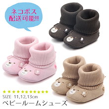 e1300d031ac55 ベビー ルームシューズ 靴下 秋冬 ボア スリッパ 室内 靴 もこもこ 暖かい ブーティ ファースト くつ下 赤ちゃん ギフト