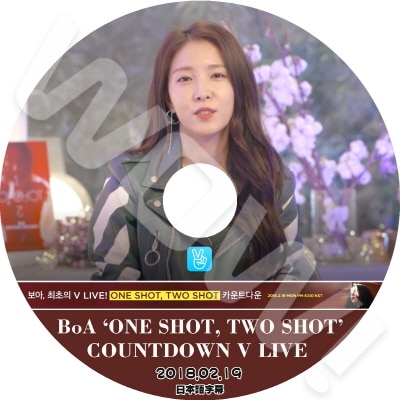 【KPOP DVD】? BoA COUNTDOWN V LIVE - ONE SHOT TWO SHOT - (2018.02.19)? 【日本語字幕あり】?  BOA ボア ? 【BoA DVD】
