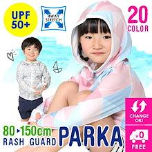 新作入荷 ラッシュガード UV99%カット UPF50+ キッズ パーカー ラッシュパーカー 子供 スイミング 学校水泳 日焼け止め ベビー 男の子 女の子