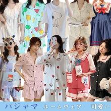2021一番安い春夏新入荷大人気❤静電気防止 韓国ファッション1/2/3点セット可愛いデザイン パジャマ女性パジャマ❤上下セット❤  レディースパジャマ 寝間着 婦人ナイトウェア肌にやさしい絹 ル
