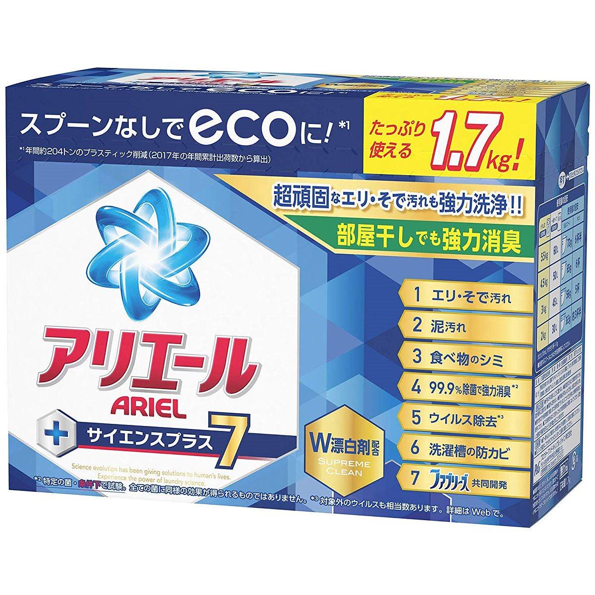 アリエール 洗濯洗剤 粉末 サイエンスプラス7 本体 ラージサイズ 1.7kg