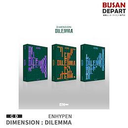 3種選択 初回ポスター ENHYPEN 正規1集 DIMENSION : DILEMMA